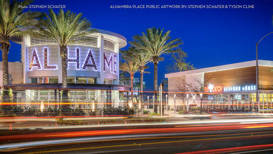 ALHAMBRA PLACE RETAIL HERO